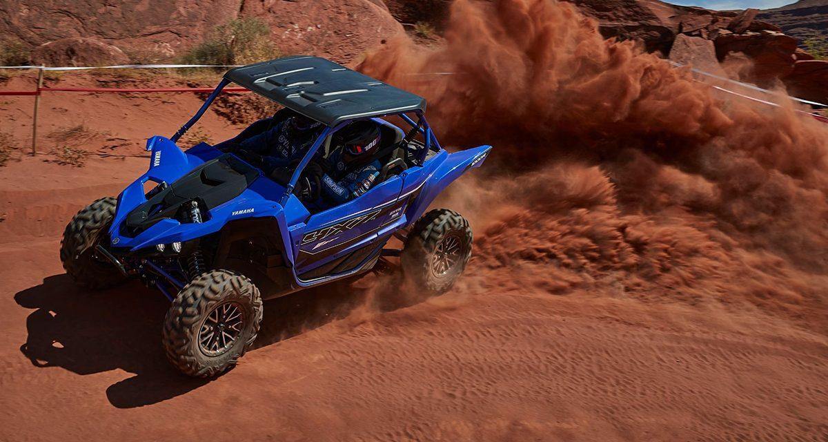 Dakar 2021: Yamaha YXZ1000R X-Raid
